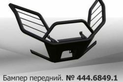 БАМПЕР ПЕРЕДНИЙ ДЛЯ КВАДРОЦИКЛОВ CF MOTO Z8/Z10